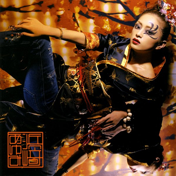 Ayu-mi-x 4 Selection Non-Stop Mega Mix Version