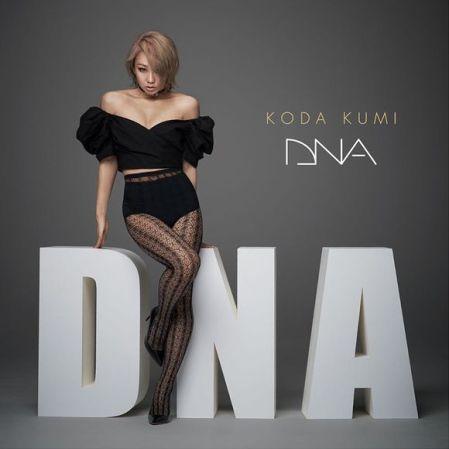Koda_Kumi_-_DNA_BD