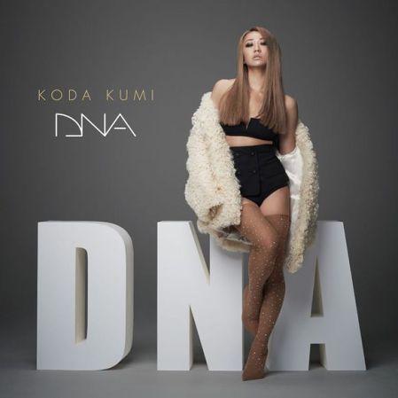 Koda_Kumi_-_DNA_Playroom